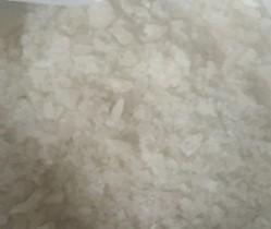 出口级硫酸铝